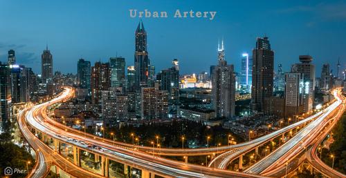 城市动脉 (拍摄于:上海)