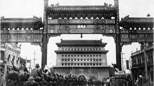 """勿忘国耻"" 1937年8月1..."