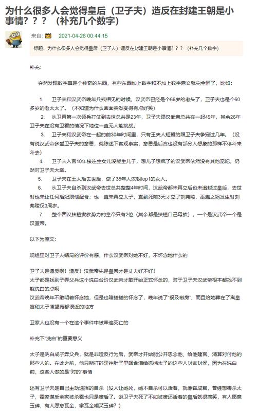霸道总裁追妻火葬场之汉武朝版本...